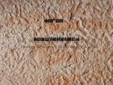 软瓷石材加工 能益软瓷艺术石定制