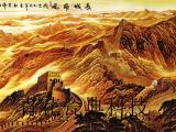 万里长城陶瓷壁画背景墙瓷板画