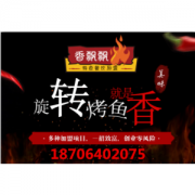 济南餐驿机械设备有限公司的形象照片