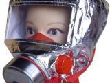 XHZLC30/60消防过滤式自救呼吸器