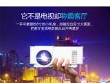 家用LED便携微型投影仪 微盛特VS319手机安卓投影机