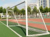 七人制足球门批发厂家品质优精工细造适合比赛