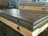 国标焊接平板|非标铸铁平台|划线平台|供应商