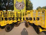 5t平板拖车 移动拖车 重型拖车