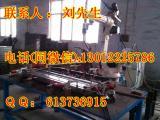 氩弧焊焊接机器人直销,氩弧焊焊接机器人公司