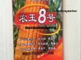 供应平阴玉米种子包装袋,可来样加工