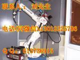 自动焊接机器人养护,自动焊接机器人制造商维修