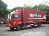 专业经营国内公路长途运输业务