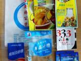 青州金霖彩印包装制品,专业生产调料包装,大料包装