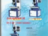 HD-30台湾宗晟CNC细孔放电加工机
