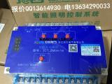 MR0416.431大厦智能驱动模块4路照明控制器