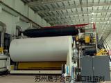 进口造纸驻留剂聚丙烯酰胺苏州现货供应