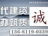 北京专业代办建筑幕墙资质高效专业