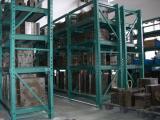 抽屉式模具架,重型抽屉式模具架厂家批发价格