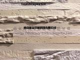 软瓷的优缺点 新型装饰软瓷艺术石能益出品