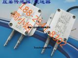 有输出报警抗干扰强微压力变送器 微压力控制器无线传输