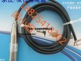 测水池水箱水塔水井水泵水位传感器 水位传感器无线传输信号