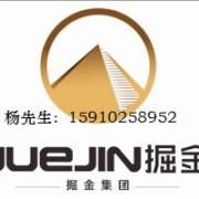 掘金(北京)投资顾问有限公司的形象照片