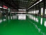 供应泸州水泥地面硬化剂施工