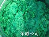 脱硫塔玻璃鳞片胶泥防腐施工效率高质量好价格低