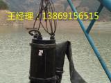 抗压抽沙泵、深水泥沙泵、机械密封采沙泵