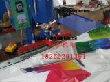 软膜天花专用焊接机,首选久硕软膜天花烫边机