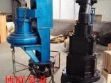 液压式沙浆泵 液压驱动矿浆泵 液压泵