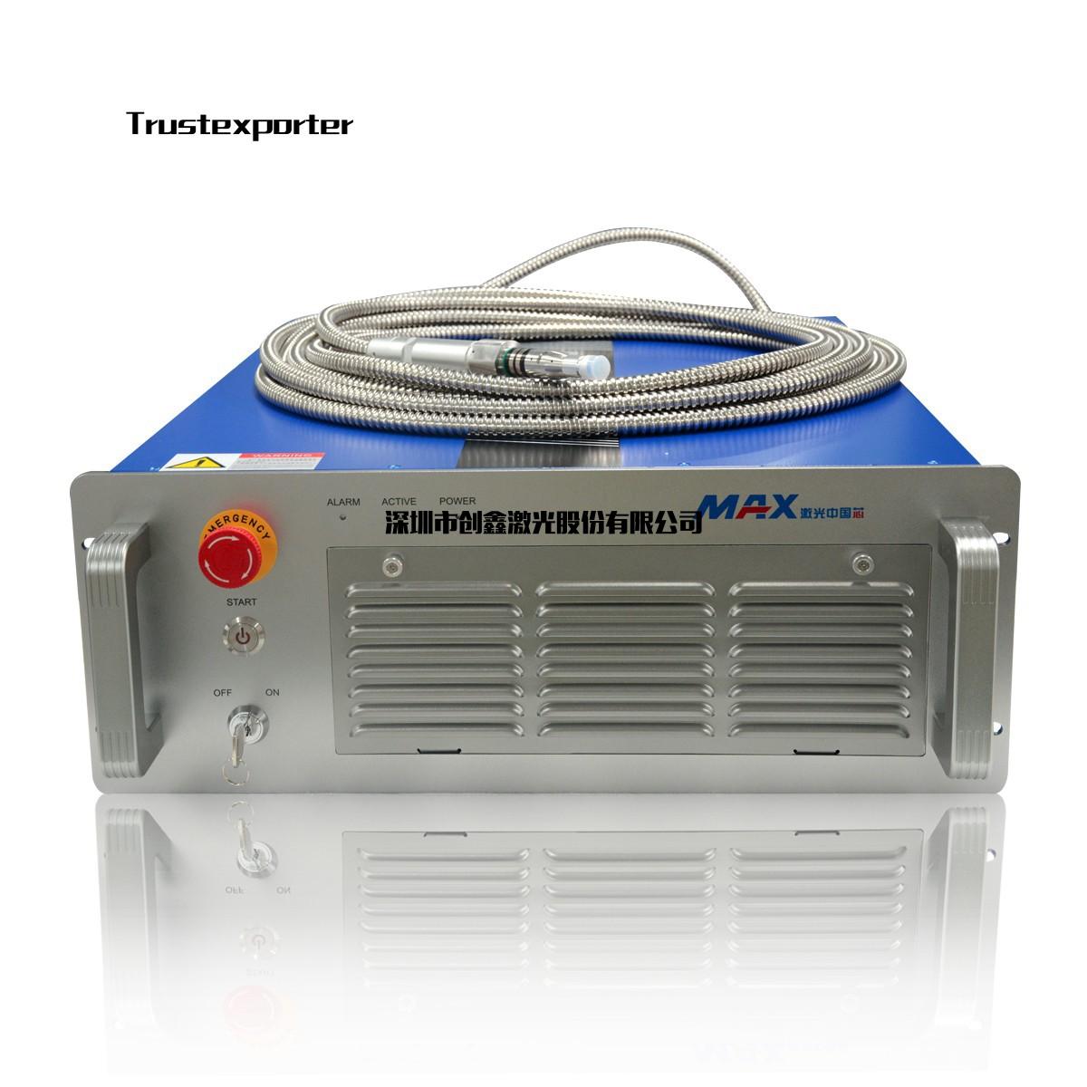 创鑫激光maxmfsc系列风冷光纤激光器