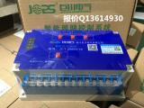 RL/50-4.20.LF办公楼智能灯光控制器4路照明模块