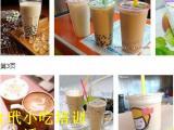 在哪个地方有奶茶学