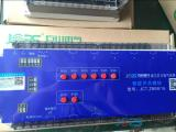 ASF.RL.8.10A别墅智能照明控制器开关定时面板