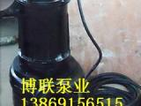 粉煤灰泵_耐磨煤渣泵_典型砂浆输送泵