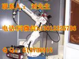 新松焊接机器人保养,新松焊接机器人多少钱