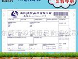 厂家印刷物流货运托运单 四联无碳复写企业公司送货单