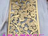 不锈钢古铜色镂空花格,古铜色不锈钢焊接花格屏风
