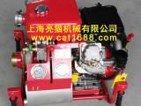 上海亮猫2.5寸3寸柴油机手抬机动消防泵,18马力防汛抽水机