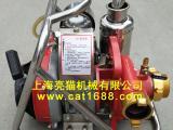 上海亮猫单级森林消防水泵,160米高扬程汽油离心泵250