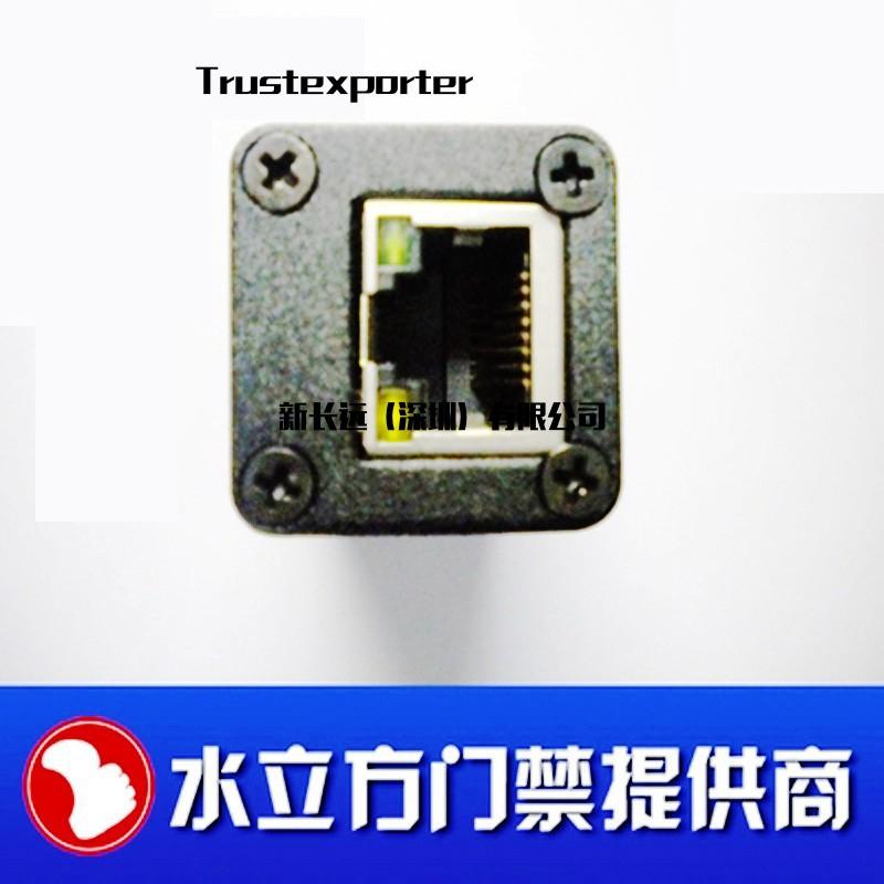 新长远 wg转tcp/ip网口转换器 网络转韦根转换模块