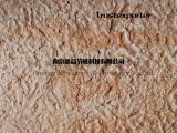 能益软瓷技术 天然石材的艺术品 软瓷生态石