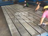 泊头铸铁平板|检验平板|焊接平台供应商