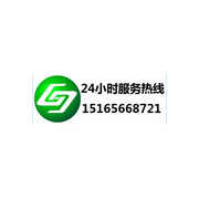 潍坊浩宇环保设备有限公司的形象照片