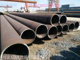 亿钢大小口径直缝钢管生产加工定做