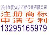 吴中区哪里有做商标的