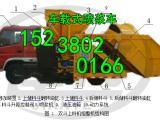 混凝土喷浆车 双料斗大容量值得购买