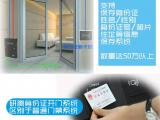 研腾身份证门禁管理系统 身份证门禁机 二合一门禁管理系统
