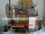 DS-6AC缝包机DS-6AC纽朗自动缝包机现货直销