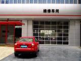 汽车4S店预检区玻璃透视门-玻璃透视门生产厂家
