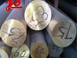 QAL9-4铝青铜棒 铝青铜带