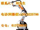 激光焊锡机器人代理,激光焊锡机器人设备