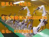 环缝焊接机器人直销,环缝焊接机器人保养